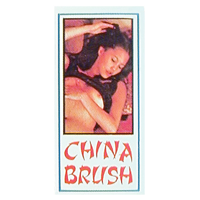 China Brush Male Prolong .5oz. Nasstoys Trusted Sex Toys